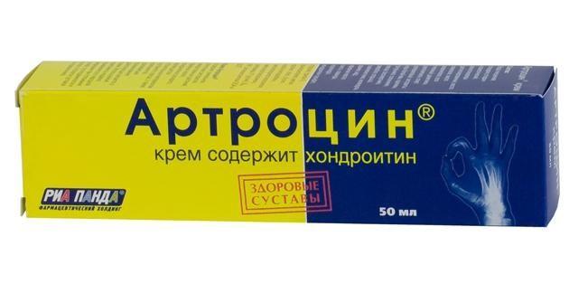 таблетки от суставов артроцин цена
