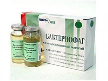 vozdeystvuet-li-sekstafag-na-bifido-i-laktobakterii