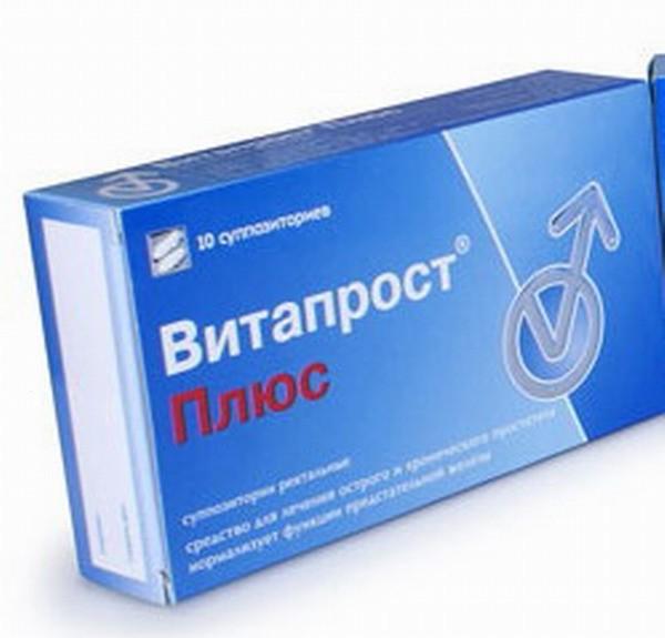 Лечение бактериального простатита у мужчин народными средствами