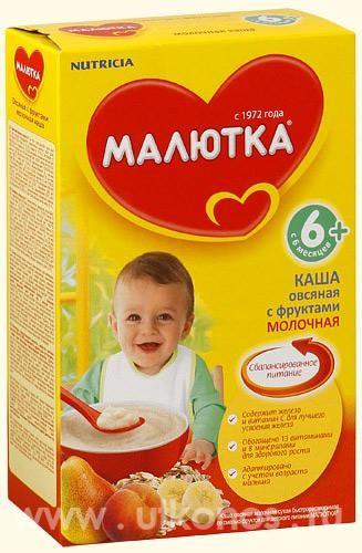 Молочные каши для детей до года