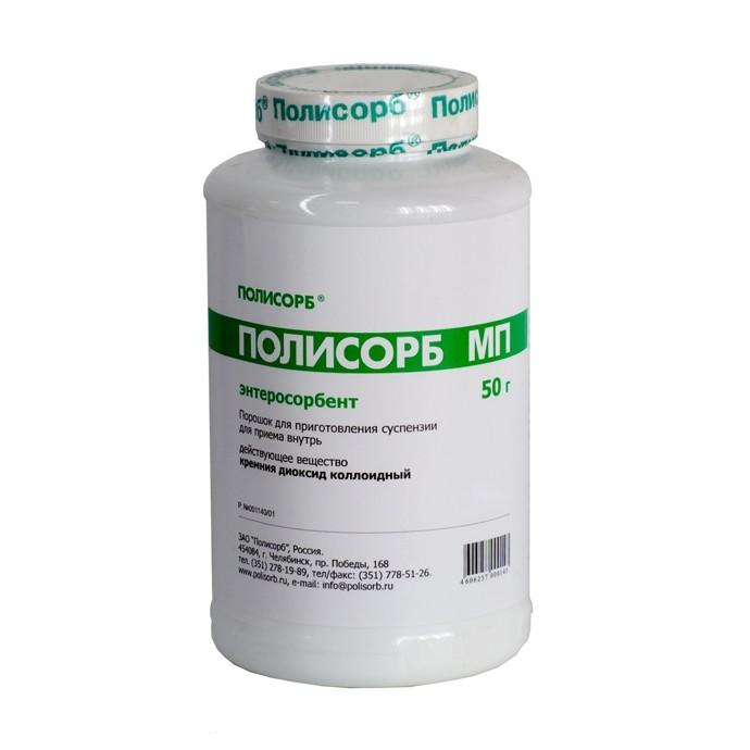 регистрация препарата голубитокс
